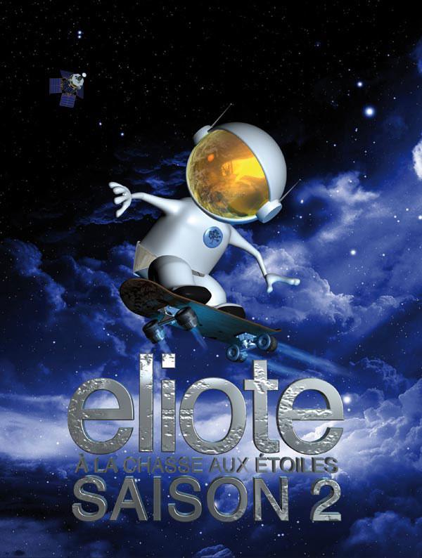 Pub_eliote
