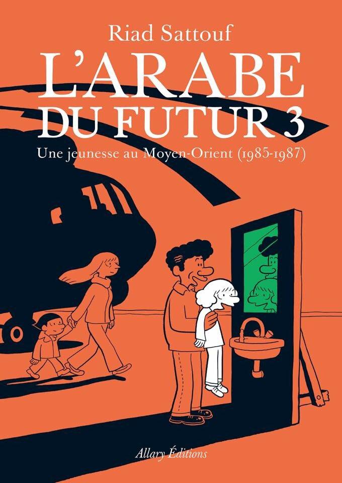 La couverture de l'arabe du futur 3 dévoilée